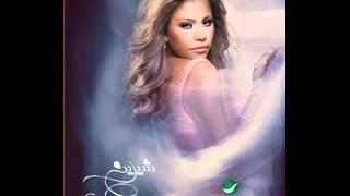 Sherine Hatro7 - 2012  شرين  هتروح