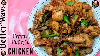 Pepper Potato Chicken   Very Delicious In Taste & Very Easy To Make - By Better Ways.