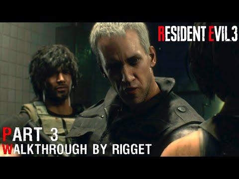 """Resident Evil 3 Remake Прохождение Часть 3 """"Неутомимый охотник"""""""