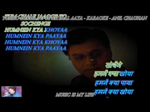 Tumko Dekha To Ye Khyaal Aaya - Karaoke With Scrolling Lyrics Eng. & हिंदी