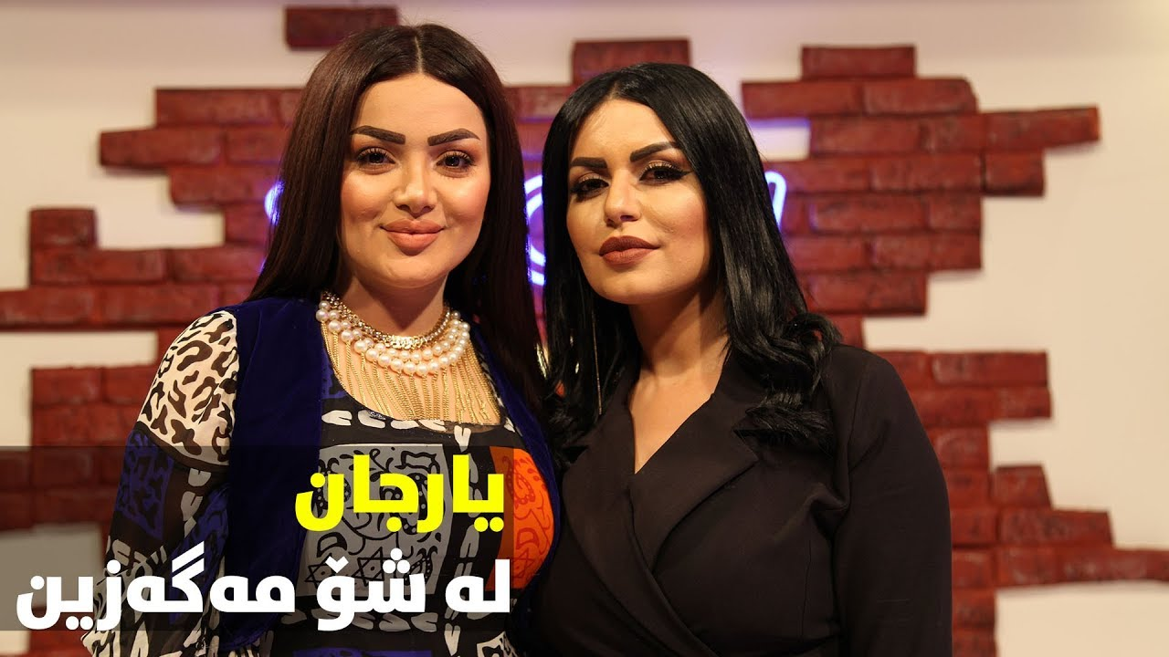 Show Magazine lagal yarjan Warzi nwe Alqay 8