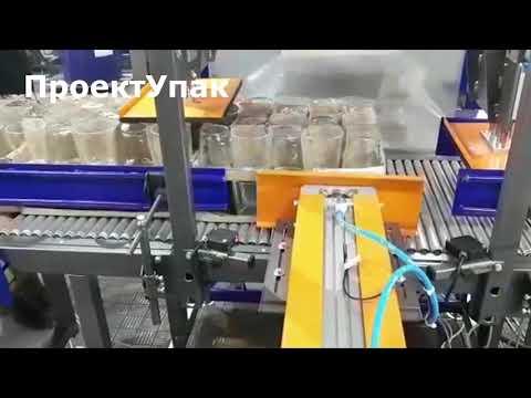 Упаковка стекольной продукции