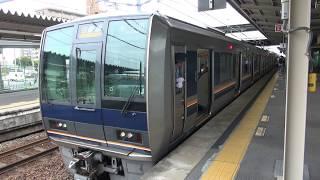 【JR西】207系 S3編成(体質改善) 普通新三田行き 伊丹発車 (FHD)