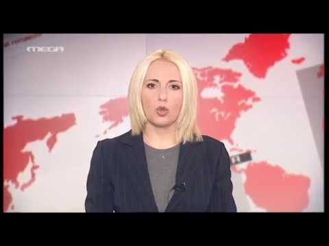 NEWS.gr - Το έκτακτο δελτίο του MEGA