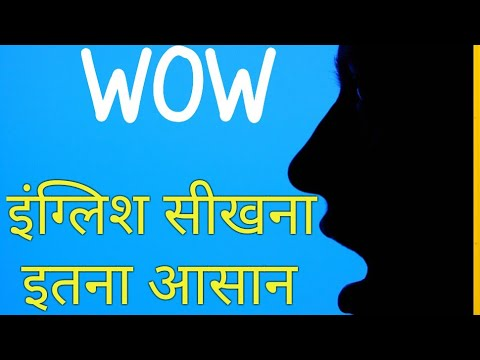 5 Star English|| Learn Best English Trick||100% working