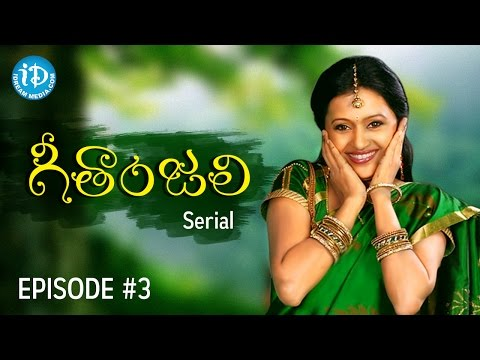 Suma's Geethanjali Serial - Epi #3 | First Telugu Serial Completely Shot In USA - Only On iDream