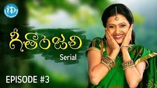 Telugutimes.net Suma's Geethanjali Serial - Epi #3