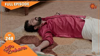 Poove Unakkaga - Ep 248 | 01 June 2021 | Sun TV Serial | Tamil Serial