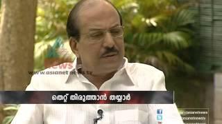 P K Kunjalikkutti in Point Blank,  22 October 2012 Part one