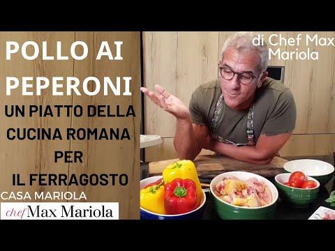 POLLO CON PEPERONI  ricetta di #CasaMariola