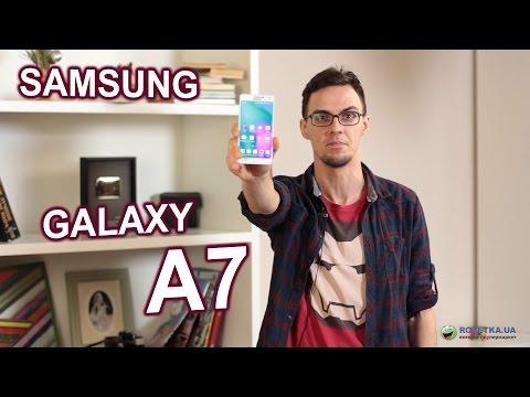 Samsung Galaxy A7: обзор смартфона