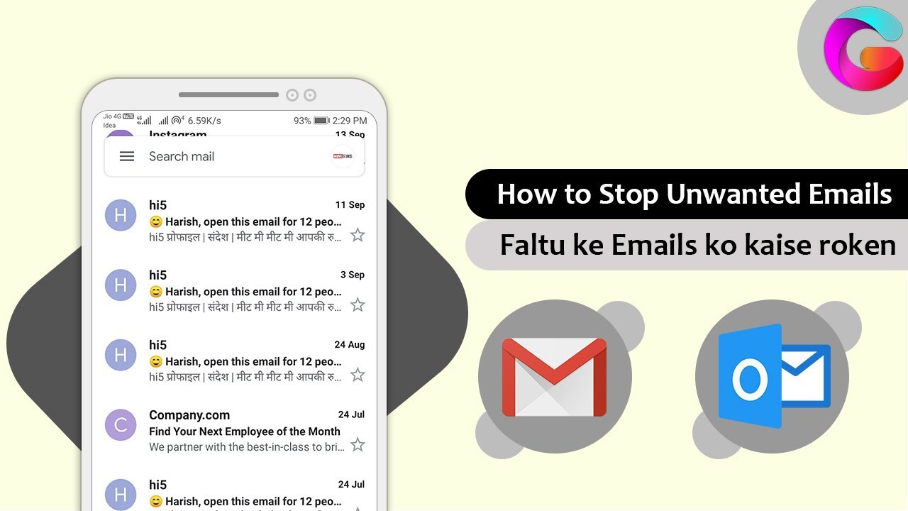 How to Block Promotional Emails in Gmail | Block Unwanted