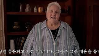 2020 Pastor Ann Blessing for 20th Anniversary of New Praise Festival