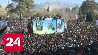 Смотреть видео США приравняли убийство Сулеймани к уничтожению директора ЦРУ - Россия 24 онлайн