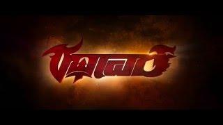 Rathaavara Official Final Trailer   SRIIMURALI   RACHITA RAM
