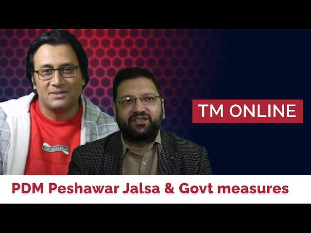TM Online | PDM peshawar jalsa & Govt measures