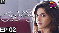 Yeh Ishq Hai -Ishq Mein- Episode 2 - Aplus ᴴᴰ