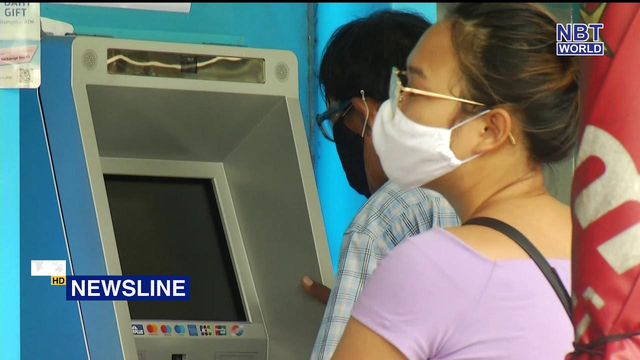 Siste Nytt Thailand  Thaier med nedsatt funksjonsevne får ytterligere 200 baht per måned.