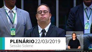 Plenário - Sessão solene - 22/03/2019 14:30