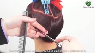 Короткая женская стрижка с чёлкой