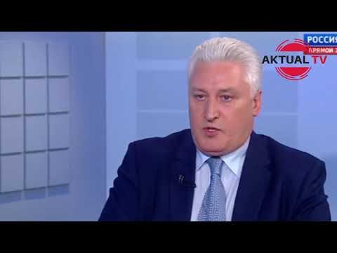 У Армении нет шансов против Азербайджана в Международном суде ООН - Игорь Коротченко