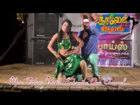 Tamil Record Dance 2016 / Latest tamilnadu village aadal padal dance / Indian Record Dance 2016  574