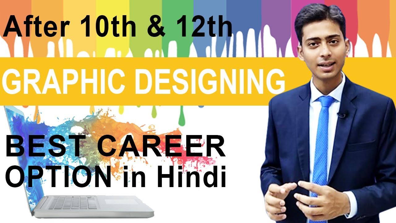 Graphic Designing Career In India After 10th 12th 22 Create Your Identity Youtube