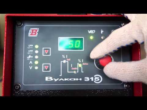 Сварочный аппарат Вулкан 315