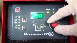 Сварочный аппарат Вулкан 315 ООО Велдер российское производство(, 2014-09-23T04:22:45.000Z)
