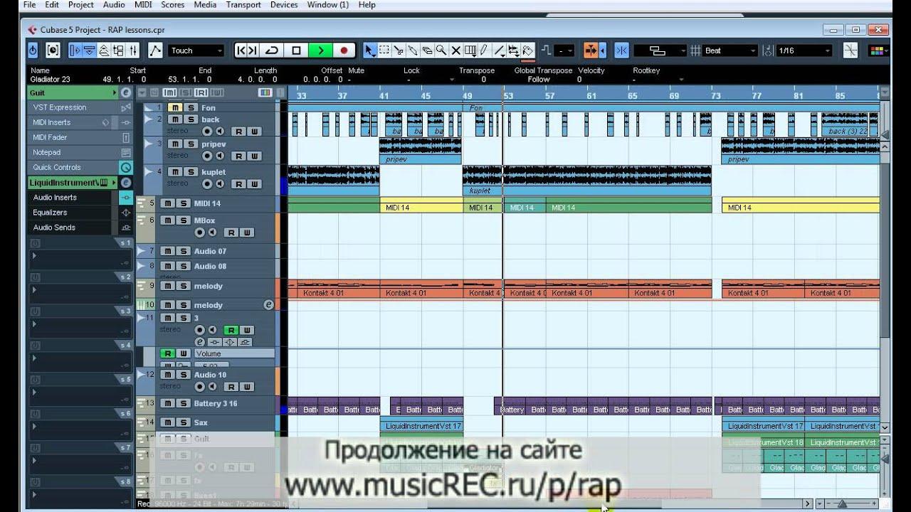 создания музыки хип хоп