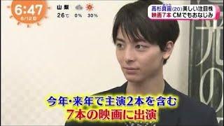 【ブレイク必至】高杉真宙 美しい注目株 HD 映画7本、CM、PとJK、ReLife...
