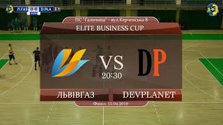 Львівгаз - DevPlanet [Огляд матчу] (Elite Business Cup. Фінал)