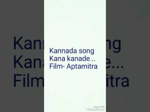 Kana kanade  Aptamitra film Kannada song