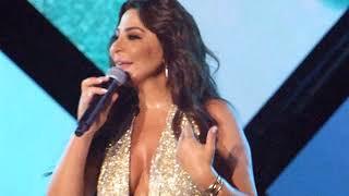 Maridet ehtimam live HQ #Elissa at #BeirutHolidays