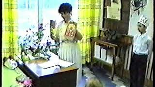 Первый урок 1.09.1997