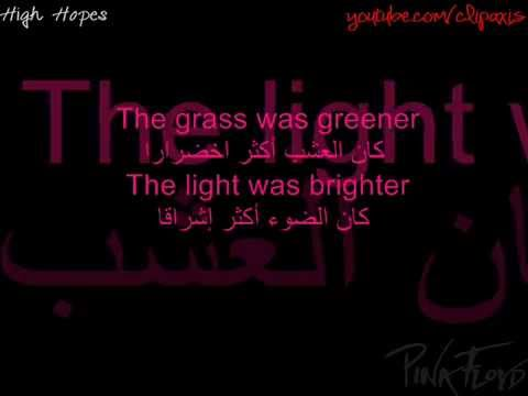 Pink Floyd - high hopes ( Arabic Lyrics translation ) مترجمة بالعربية