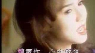 Vivian Chow - Everyone Has A Dream