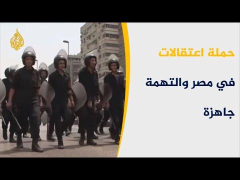 الداخلية المصرية تحبط -خطة الأمل- لاستهداف الدولة  - نشر قبل 4 ساعة