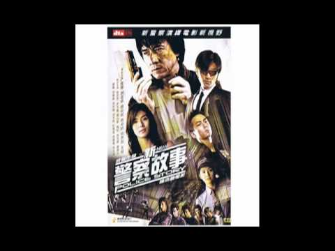 Crazy Bus - Tommy Wai Kai Leung from New Police Story