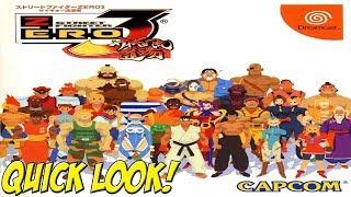 Dreamcast: Street Fighter Alpha 3! Saikyo Edition - YoVideogames