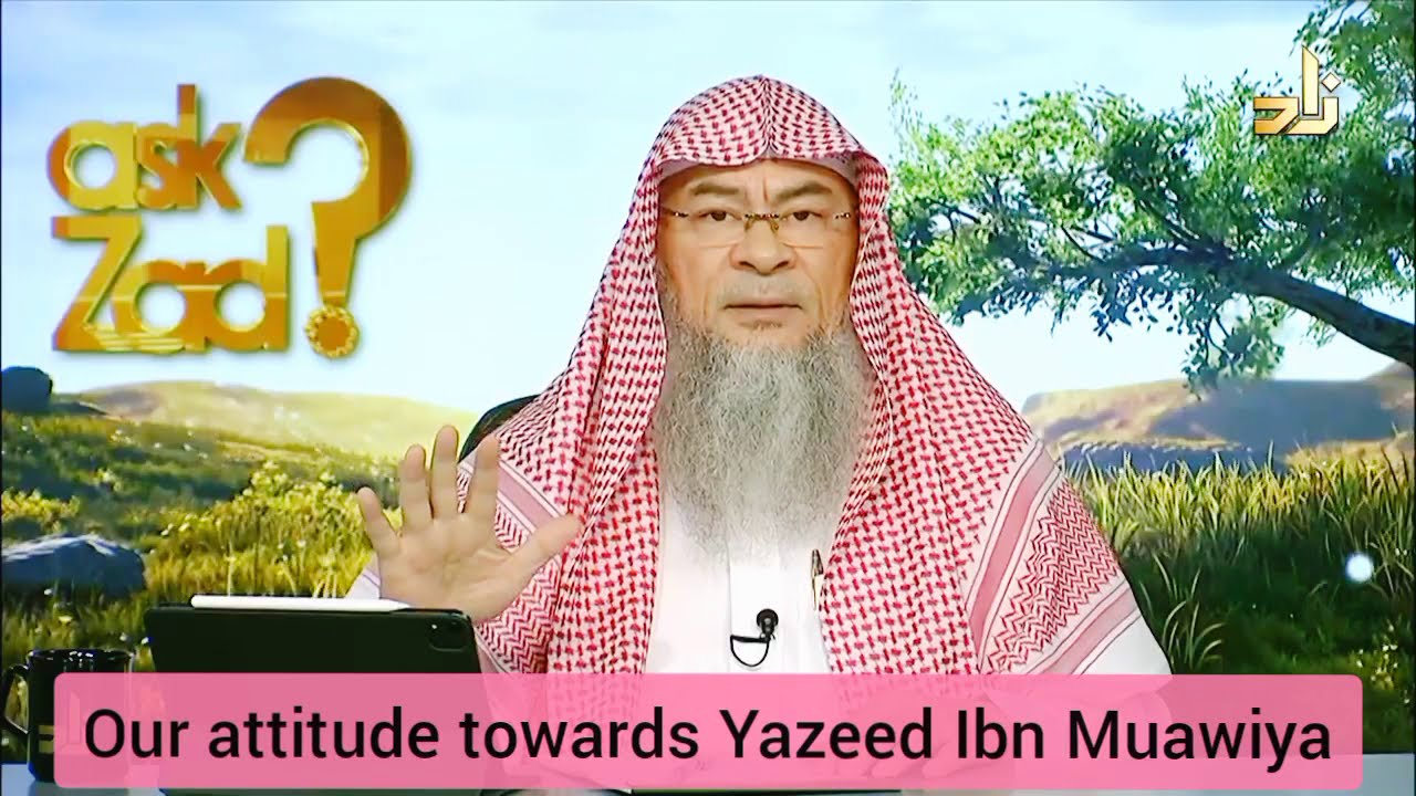 Download Our attitude towards Yazeed Ibn Muawiya - Assim al hakeem
