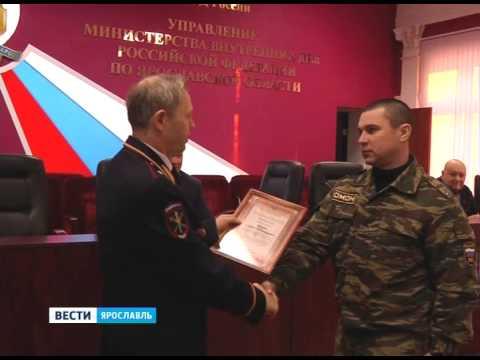 Полицейские Ярославля вернулись с Северного Кавказа