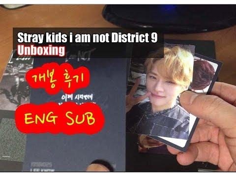 Unboxing stray kids i am not District 9 full album ENG sub