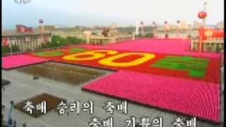 Victories of Korean socialism