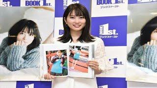 志田未来、4年ぶり写真集「すごく大人っぽくなった」 25歳の目標も明か...