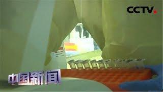 [中国新闻] 多国高度评价中国抗击疫情所做努力 | CCTV中文国际