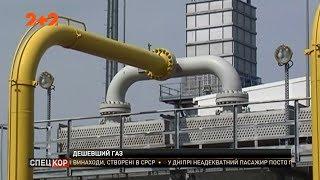 Кабмін знижує ціну на газ для населення з 1 травня