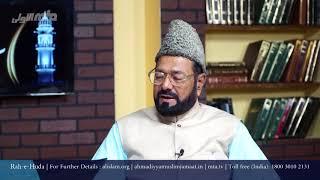 Urdu Rahe Huda 07th Oct 2017 Ask Questions about Islam Ahmadiyya