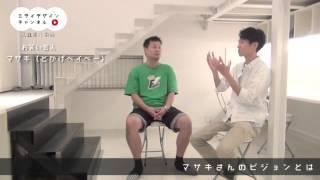 ミライデザインチャンネル https://goo.gl/37ydxb リスナーが未来を自由...
