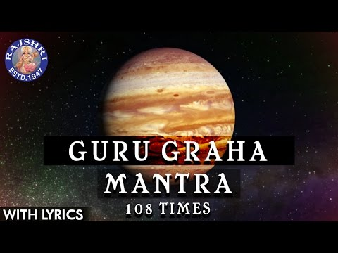 Guru Shanti Graha Mantra 108 Times With Lyrics | Navgraha Mantra | Guru Graha Stotram